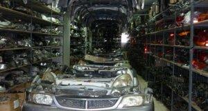 Автозапчасти для ремонта машины